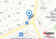 Компания «Димис» на карте