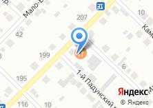 Компания «Дом рыбака» на карте