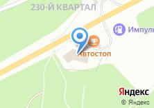 Компания «Авто-Stop» на карте