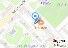 Компания «Сота-Ангарск» на карте