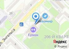 Компания «Аквамир» на карте