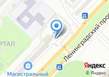 Компания «Линия уюта» на карте