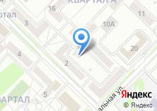 Компания «Ветеринарная клиника доктора Калинина» на карте