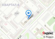Компания «Управление образования Администрации Ангарского муниципального образования» на карте