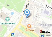 Компания «Штиль» на карте