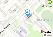 Компания «Интересная затея» на карте