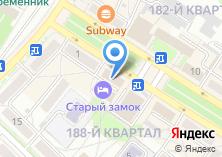 Компания «Евросеть Ритейл сеть салонов связи» на карте