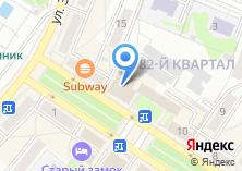 Компания «Кафема» на карте
