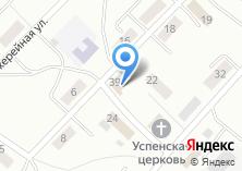 Компания «Почтовое отделение №1» на карте
