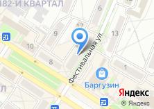 Компания «Пилигрим-ТУР» на карте
