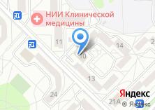 Компания «Отдел Военного комиссариата Иркутской области по г. Ангарску» на карте