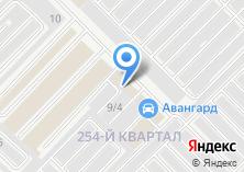 Компания «ВСРТА Кемеровские заводы официальный дилер компаний DeWALT ПТК» на карте