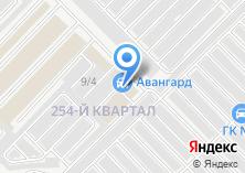 Компания «Авангард Лимузины» на карте