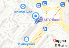 Компания «ГОРОД ОГНЕЙ» на карте