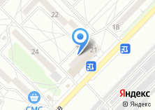 Компания «АртЛэнд» на карте
