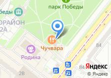 Компания «Строящееся административное здание по ул. Коминтерна (г. Ангарск)» на карте