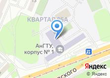 Компания «Ангарский государственный технический университет» на карте