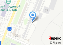 Компания «Автохозяйство Ангарского почтамта» на карте
