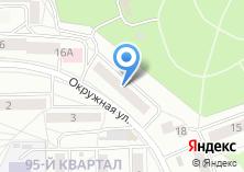 Компания «Центр гигиены и эпидемиологии в Иркутской области» на карте