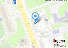 Компания «Studia38» на карте
