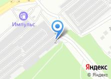 Компания «Автоэлектрика на Ангарском» на карте