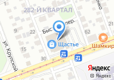 Компания «Элита салон штор» на карте