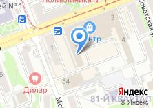 Компания «Азия Скай» на карте