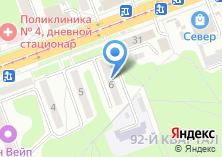 Компания «Драйв-Ангарск» на карте