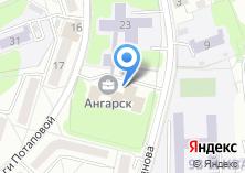 Компания «Курьер Сервис-Иркутск» на карте