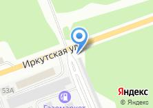 Компания «ЭлитШина» на карте