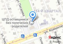 Компания «Областной детский дом г. Ангарска» на карте