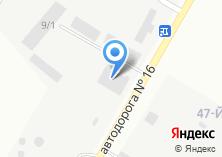 Компания «АНГАРСКОЕ ПРОИЗВОДСТВЕННО-ТЕХНИЧЕСКОЕ ПРЕДПРИЯТИЕ М» на карте