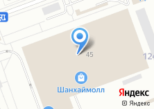 Компания «Уют-лидер» на карте