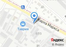 Компания «Автомастерская на ул. Карла Маркса» на карте