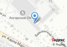 Компания «ОКБА Опытно-конструкторское бюро автоматики» на карте