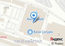Компания «Алика» на карте
