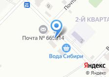 Компания «Кварцит» на карте