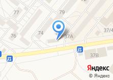 Компания «Магазин автозапчастей на ул. 4-й микрорайон» на карте