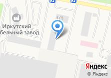 Компания «ВостСибэлектрокомплекс» на карте