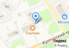 Компания «Иркутская ремонтная компания» на карте