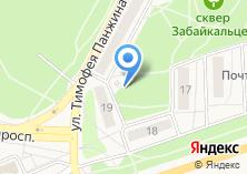 Компания «Янтарь» на карте