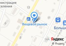 Компания «Обжора» на карте