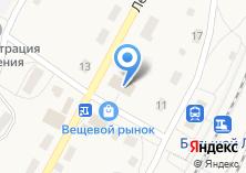 Компания «Находка» на карте
