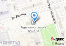 Компания «Администрация Шелеховского муниципального района» на карте
