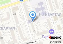 Компания «Центральная библиотека г. Шелехова» на карте