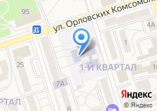 Компания «Начальная школа-детский сад №4» на карте