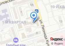 Компания «Отдел предоставления мер социальной поддержки и государственных услуг г. Шелехова» на карте