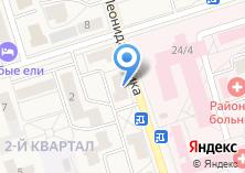 Компания «Гемотест» на карте