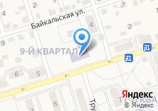 Компания «РАДУГА и СЕМЁРОЧКИ» на карте