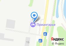 Компания «Приангарье» на карте